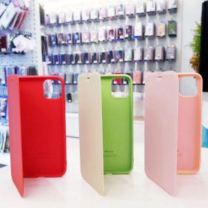Bao da điện thoại chống bẩn logo táo nhiều màu