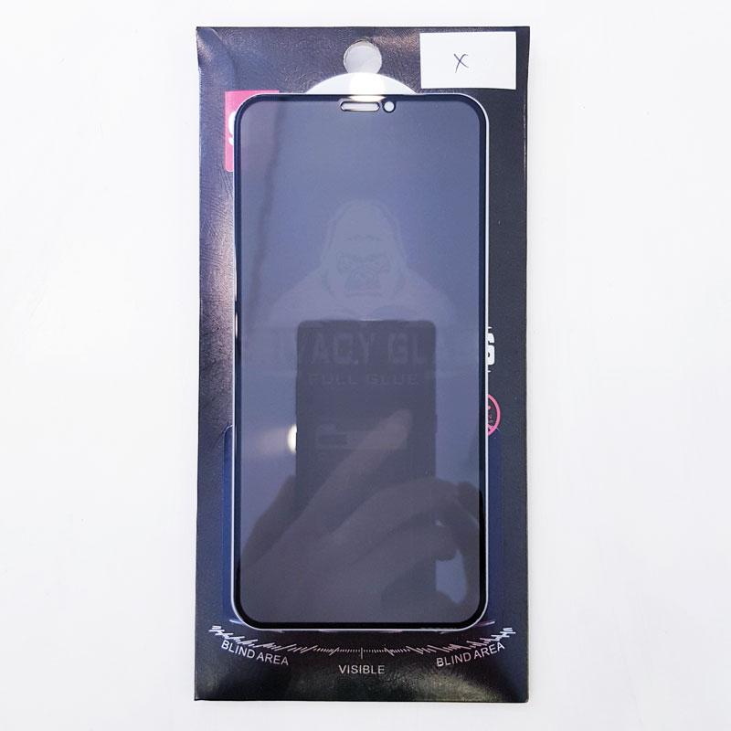 Cường lực chống nhìn trộm iPhone KingKong 9H4