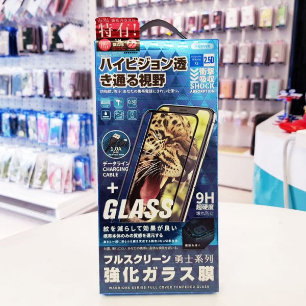 Dán cường lực iPhone Remax 2.5D4