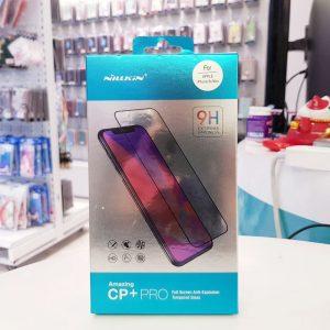 Dán cường lực iPhone Nillkin CP+PRO4