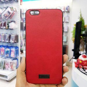 Ốp lưng điện thoại Sulada da đỏ2