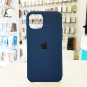 Ốp lưng điện thoại chống bẩn logo táo xanh than