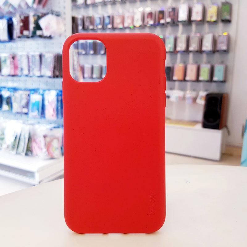 Ốp lưng điện thoại iPaky đỏ
